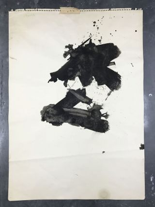 Abstract Untitled Ink Drawing from the Collection of Bobbie Louise Hawkins and Robert Creeley