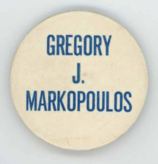 Gregory J. Markopoulos [Pin]. Gregory Markopoulos